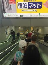 新大阪駅構内の車両展示