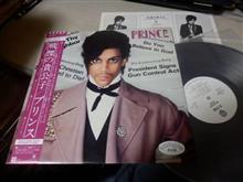 Prince 『Controversy』