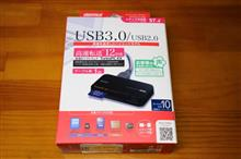 USB3.0カードリーダー