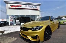 BMW M4 プチ整形!!!