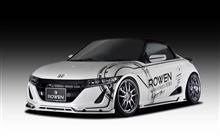 ROWENコンプリートカー☆S660のご紹介です!