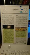 ZEN JOURNAL第2号