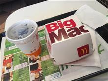 【マック】ビックマック?(;´д`)
