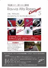 Riavvia Alfa Romeo ❣️