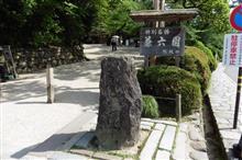 みっくo(^_-)O金沢ひとり旅聖地巡礼。