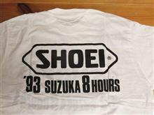 この夏、最後の1枚を封切り…93年に買ったSHOEIのTシャツ(500円)