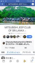 スリランカの三菱ジープ乗りの多さにたまげた(^◇^;)
