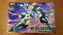 V.F.G マクロスΔ VF-31J  35th ANNIVERSARY