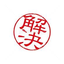 赤いレガシィB4をチェックせよ!【→9月28日発見連絡】