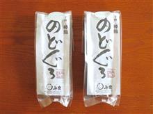 08/31 舟楽 手押し棒寿司 のどぐろ━━━━━━(゚∀゚)━━━━━━!!!!!!!