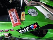 関東ツーリング2日目