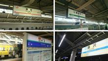 3年目の電車見るだけ東京ツアー1日目---