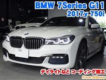 BMW 7シリーズ(G11) デイライトなどコーディング施工