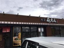 屯ちん 福島店 「ラーメン」With唐揚げ