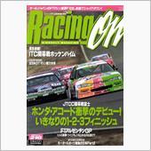 Racing on No.2 ...