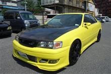 『トヨタ チェイサー 社外FRP製フロントバンパ割れ修理・塗装』 神奈川県よりご来店のリピーター様です。