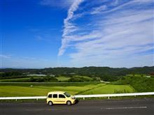 ビーフライン→グリーンふるさとライン→萩ロードを行く