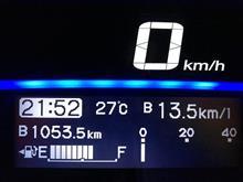 8月の走行距離数(備忘録)