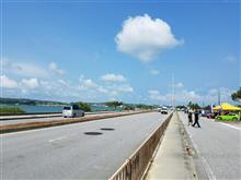 沖縄 730大作戦