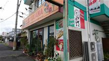 『メキシコ食堂 ティファナ』に行ってきました。