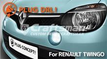 PLUG DRL!RENAULT TWINGO用発売開始