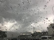 すごい雨でした。