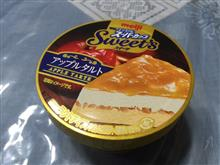 スーパーカップ sweet's アップルタルト