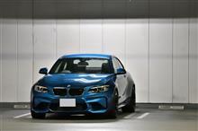 代車~BMW M2~
