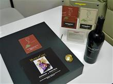 ルウム会戦戦勝記念ワイン