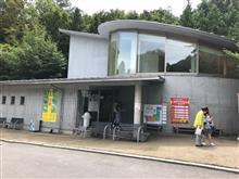 久慈琥珀博物館に行きました