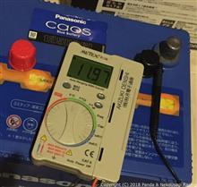 メモメモ_201080902_1週間後バッテリー自然放電