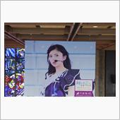 仙台駅でフルサイズを振り回す ...