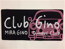 Club Gino購買部より お知らせ