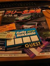 今月はラリー北海道、観に行きたい。