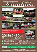 9/30 富士トリコローレ 2018 with CARZY LIVE TKY 2018