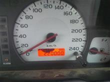 22万キロの虚空