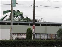 開店休業...台風21号 隣近所の被害は....
