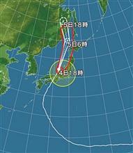憎っくき台風21号