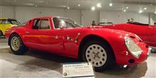 Alfaromeo  Giulia  TZ2