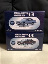 セドリック&グロリア「V30ターボブロアム」納車