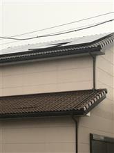 台風21号でかなり被害を受けた…