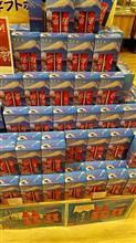 地域限定「富士山コカ・コーラ」