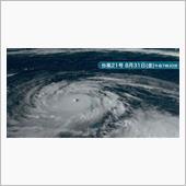 台風21号 強風で片輪浮いて ...