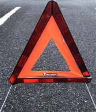 三角表示板載せてますか?