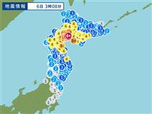 真夜中に地震
