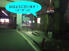 阿倍野近鉄「四国四県味と技めぐり物産展」開始! (ノ;´Д`)ノ