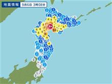 6日 3時08分ごろ北海道で震度6強の地震がありました