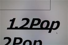#フィアット500 1.2POPに乗ってます。