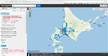 北海道の道路通行実績情報
