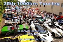 2018 25th AC MINDS 1000km ツーリングレポート 8